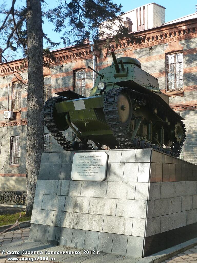 http://otvaga2004.ru/wp-content/gallery/f-xabarovskiy-muzey-kk/otvaga2004_06_01.jpg