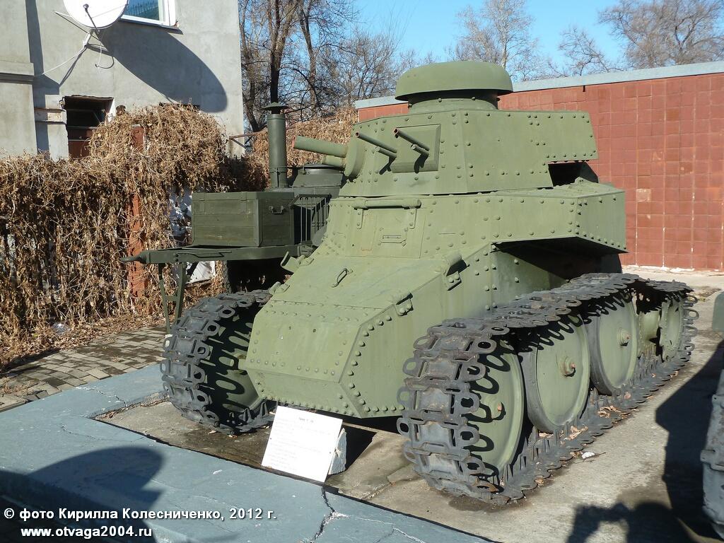 http://otvaga2004.ru/wp-content/gallery/f-xabarovskiy-muzey-kk/otvaga2004_13_2.jpg