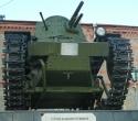 Тот же танк МС-1, вид снизу на носовую часть