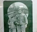 Газета на японском языке для японских военнопленных в СССР