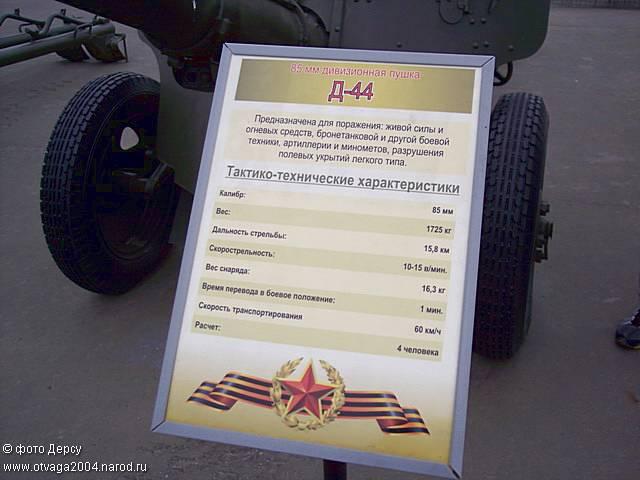 stalin_024