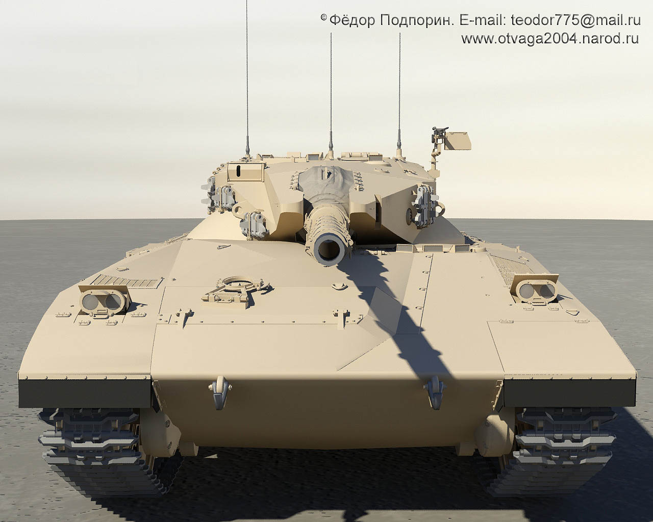 merkava-teodor775-otvaga2004-001