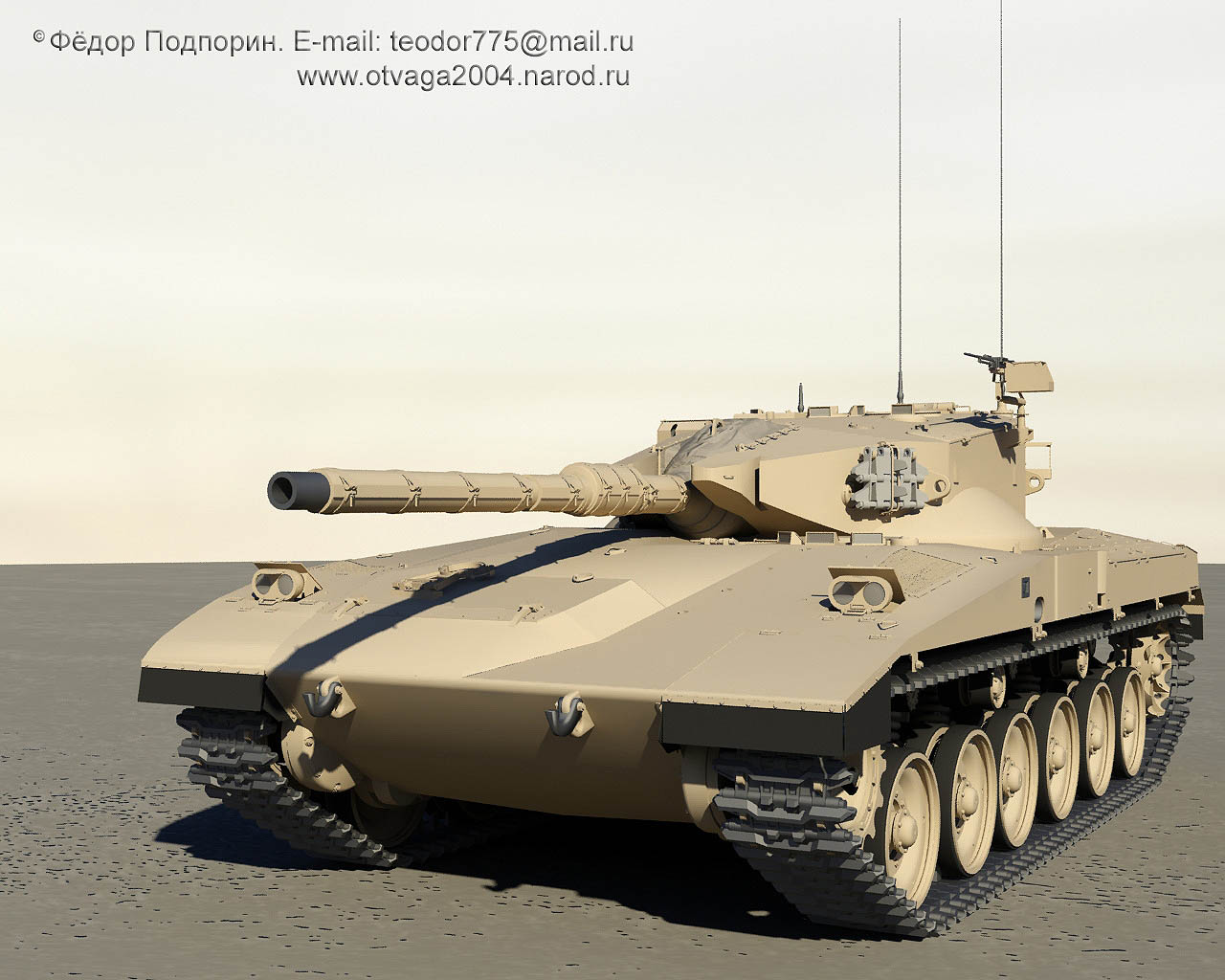 merkava-teodor775-otvaga2004-002