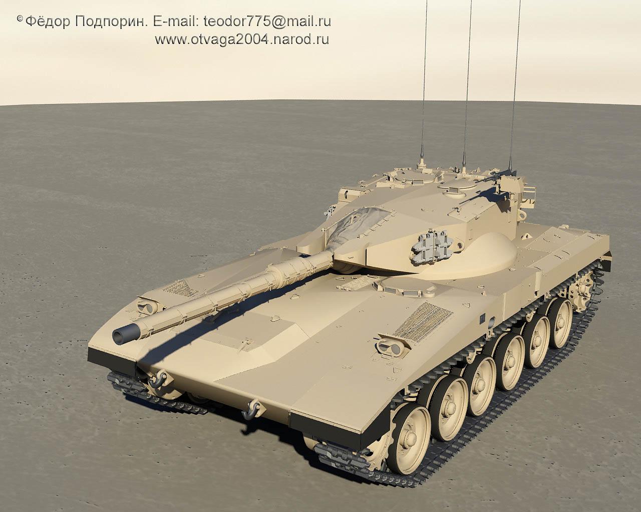 merkava-teodor775-otvaga2004-005