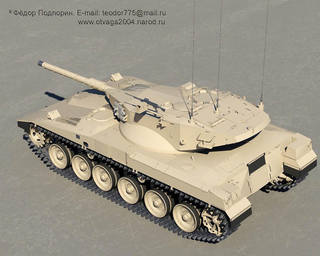 merkava-teodor775-otvaga2004-006