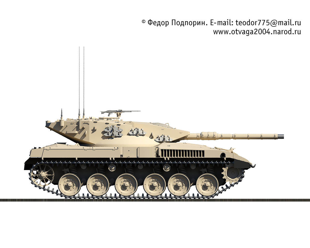 merkava-teodor775-otvaga2004-011