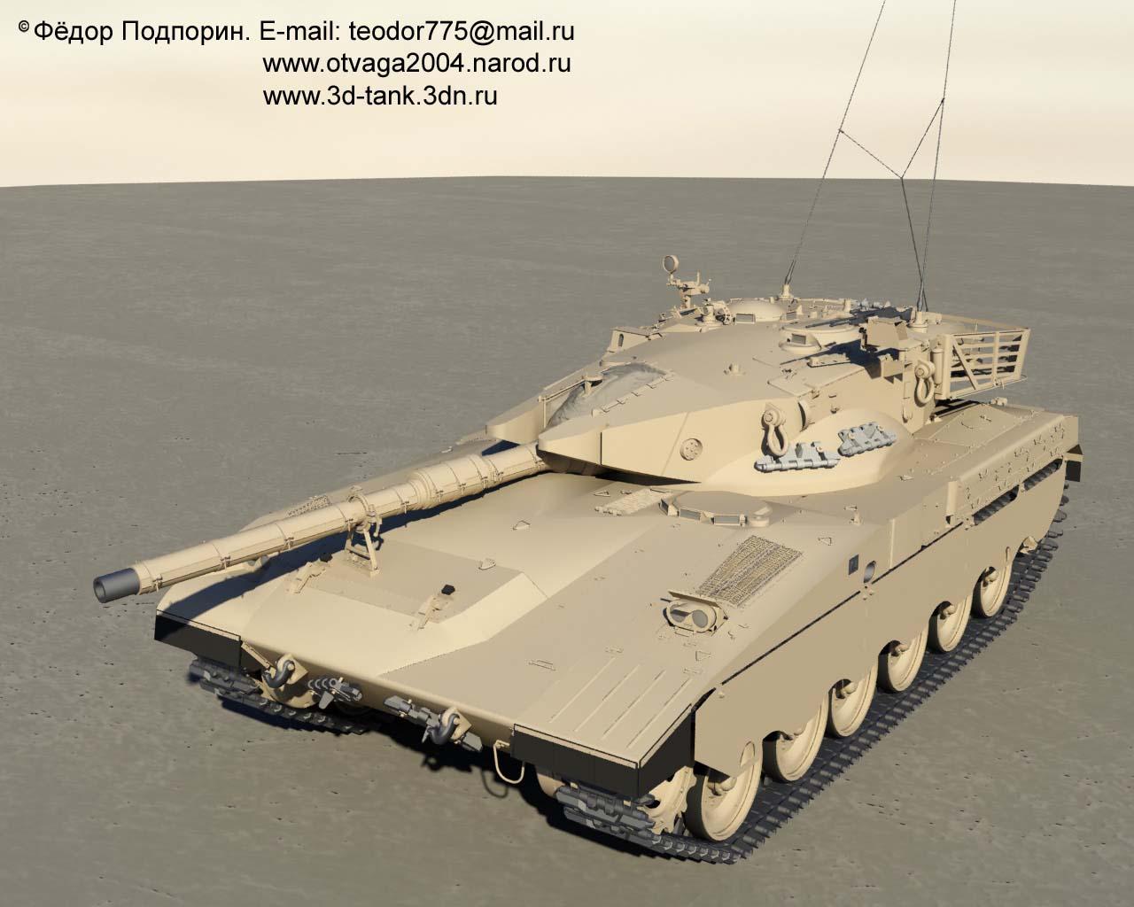 merkava-teodor775-otvaga2004-105