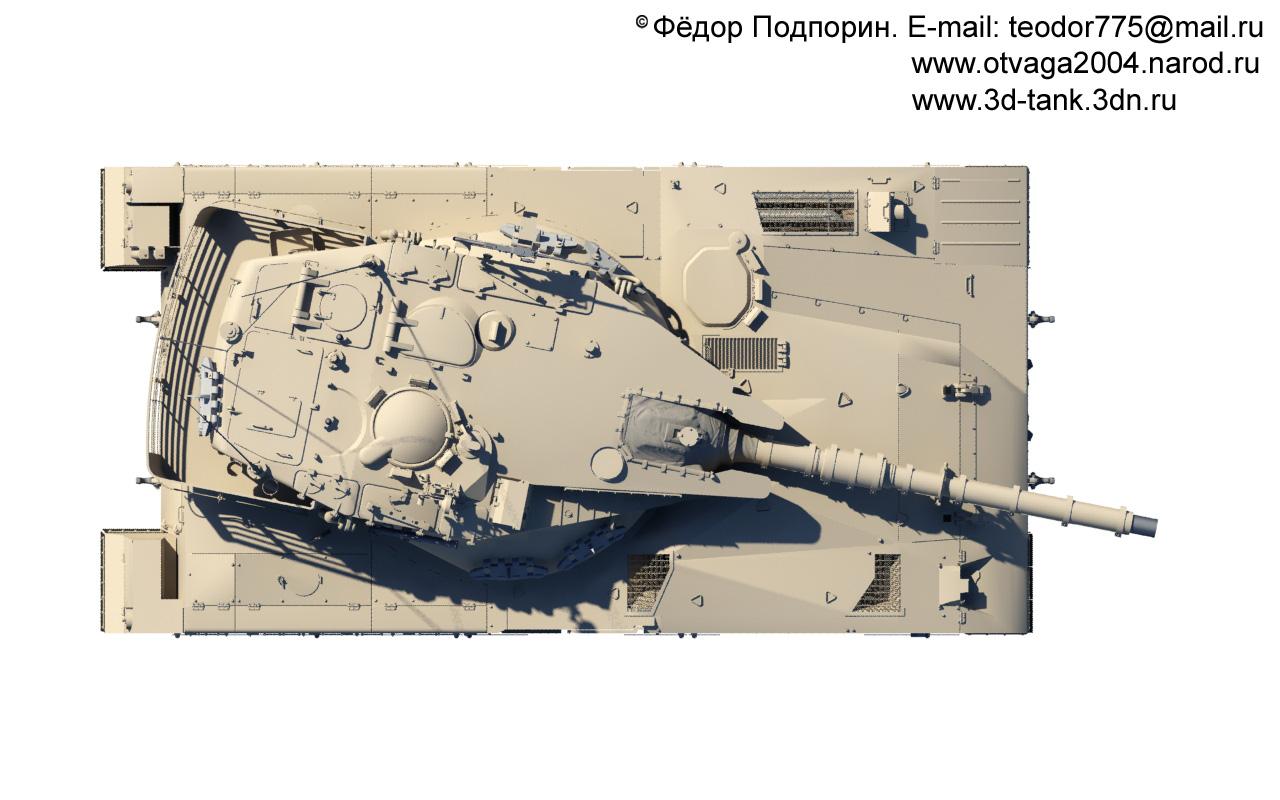 merkava-teodor775-otvaga2004-108
