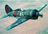 Отечественная авиация (до 1945 г.)