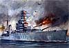 Отечественный флот (до 1945 г.)