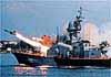 Отечественный флот (после 1945 г.)