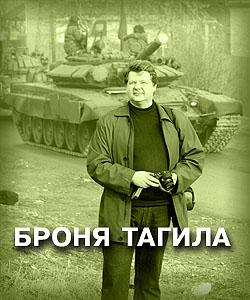 Фотообзоры А.Хлопотова