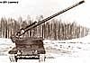 Старший брат «Молота» и Т-95 был создан конструкторами из Свердловска