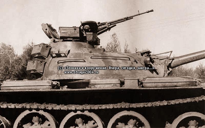 Установка ЗУ-62 на танке Т-55А