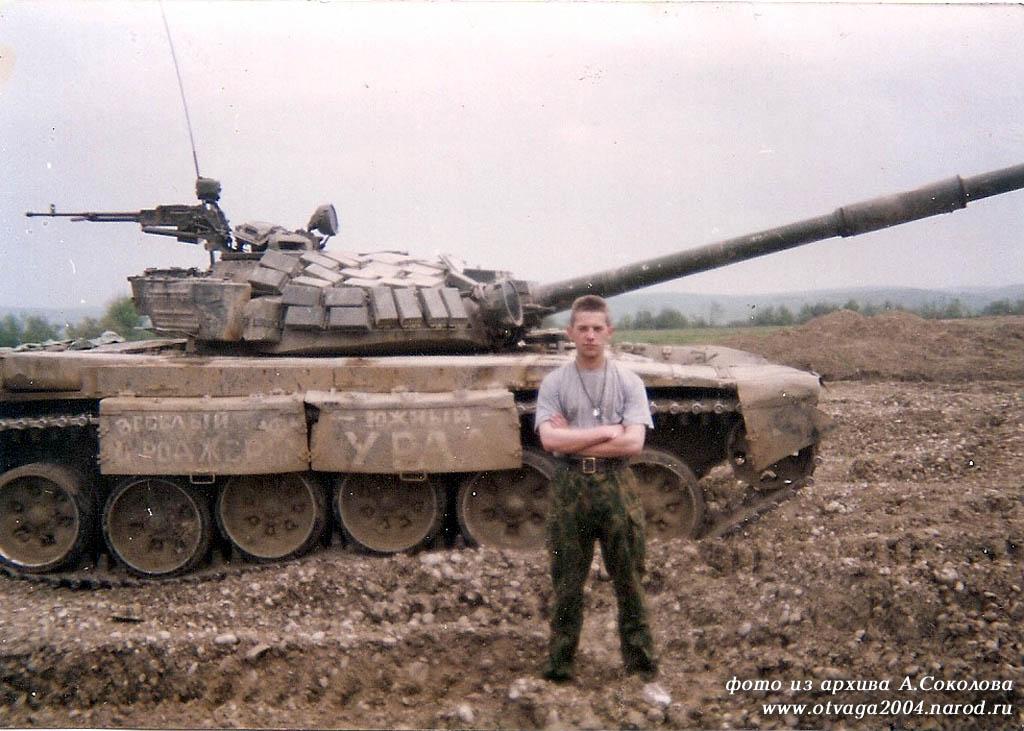 Т-72Б с написями «Веселый роджер» и «Южный урал». Чечня, расположение 276-го МСП, конец июня 1996 г.