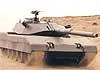 Экспортный танк