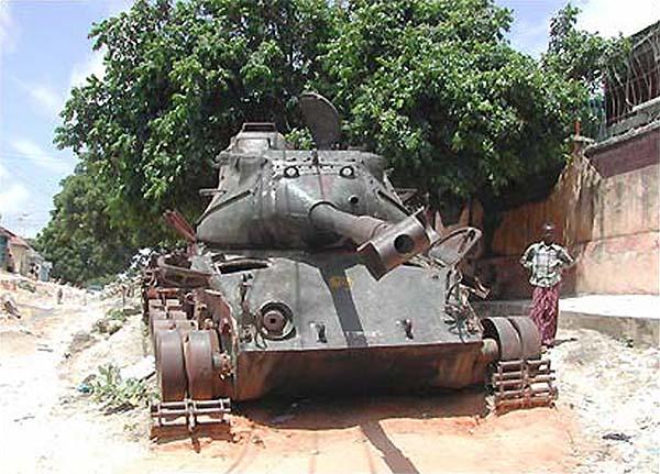 Подбитый танк М47 в Джиджига