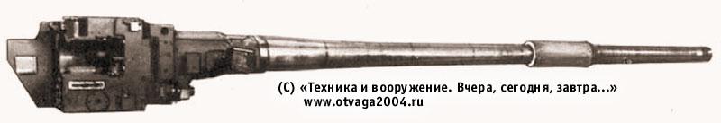 125-мм гладкоствольная танковая пушка Д-81