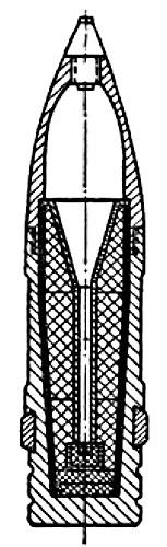 Конструкция бронебойного кумулятивного снаряда