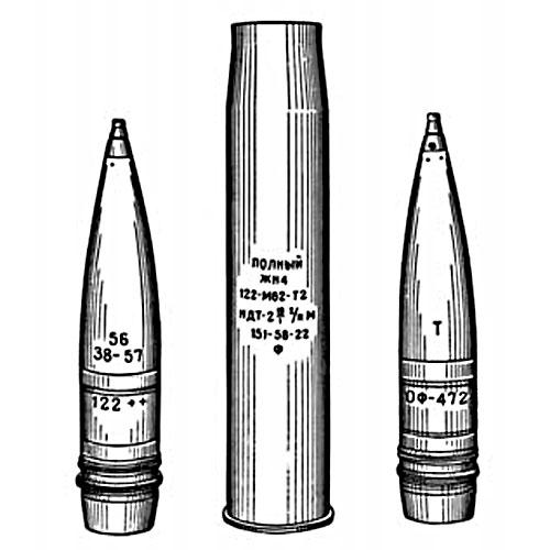 122-мм выстрел ЗВБР1 раздельного гильзового заряжания с бронебойно-трассирующим тупоголовым снарядом БР-472