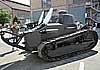 Первый швейцарский танк был французским (Der erste schweizer Panzer war ein Franzose)