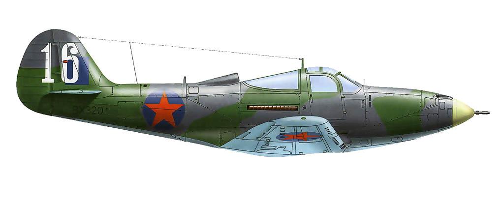 «Aircobra I» гвардии л-та Е.А. Кривошеева из 19-го гв. ИАП, сентябрь 1942 г.