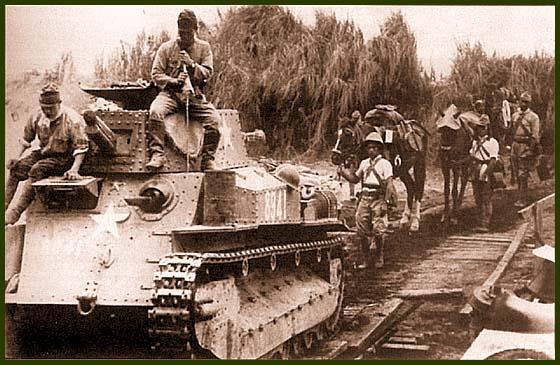 Японский танк Тип 89 из состава 1-й роты 7-го танкового полка. Филиппины, севернее Манилы, 3 января 1943 года, Белая звезда («хоши») использовалась на танках только 1-й роты, четырехзначный номер являлся стандартной японской маркировкой конца 30-х годов, причем первыми двумя цифрами обозначался тип танка
