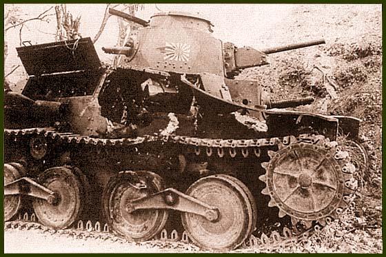Тип 95 «Ха-го» из состава специального морского танкового отряда, подбитый огнем американской артиллерии. Остров Сайпан, 16 июня 1944 года. О ринадлежности этой машины к Императорскому флоту говорит японский военно-морской флаг, нарисованный на башне