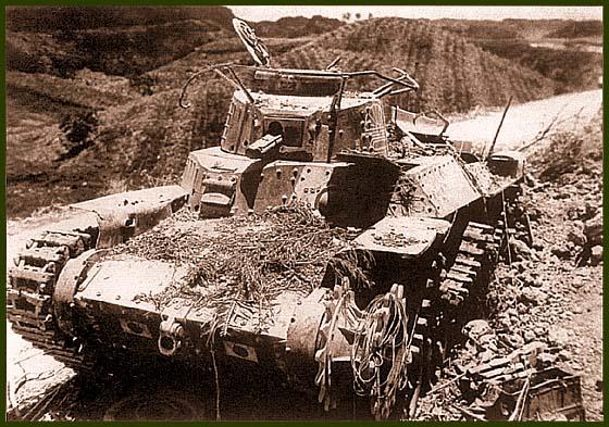 Один из шести танков Тип 97 «Чи-ха», подбитый в ночном бою 16 июня 1944 года. Остров Сайпан. Судя по эмблеме на башне, машина принадлежала 5-й роте 9-го танкового полка японской армии