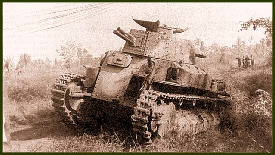 Средний танк Тип 89 «Чи-ро» 7-й отдельной танковой роты японской армии, подбитый в районе Дулага. Остров Лейте, октябрь 1944 года