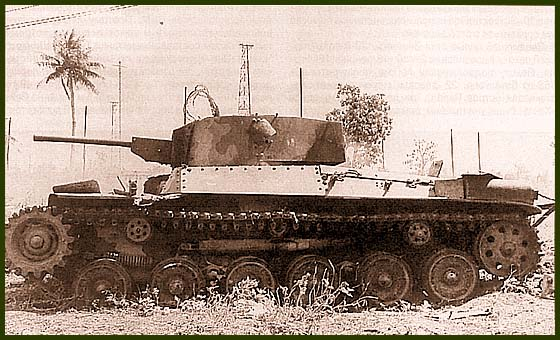 Тип 97 «Шинхото Чи-ха» командира 3-й роты 9-го танкового полка. Машина была подбита американской морской пехотой в ночном бою 16-17 июня 1944 года. Остров Сайпан