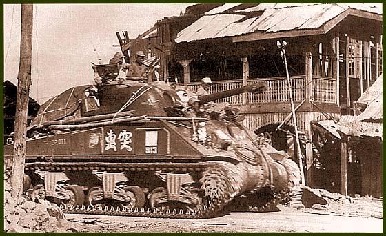 М4А4 «Шерман» из состава 1-й временной танковой группы китайской армии выдвигается к месту боев. Бирма, 24 марта 1945 года