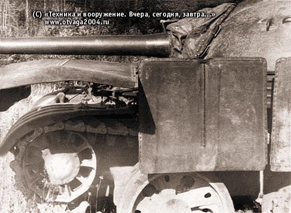 Первый вариант экранной защиты танка Т-55