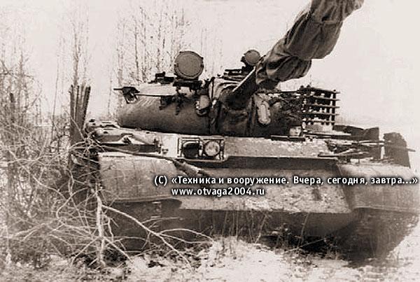 Второй вариант экранной защиты танка Т-55