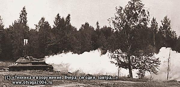 Постановка дымовой завесы танком ИС-3 с помощью системы ТДА
