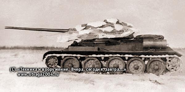 Установка маскировочной накидки «Паучок» на танке Т-34-85 (сверху) и Т-54 (снизу)