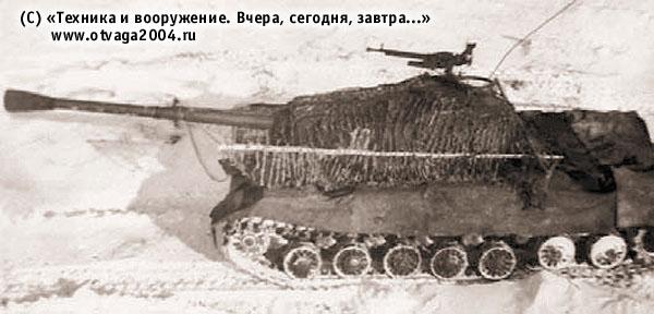 Танк ИС-4 с маскировочной накидкой «Паучок»