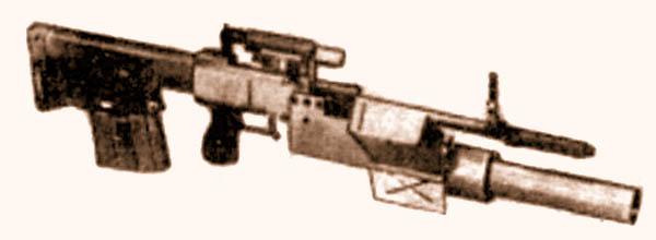 Первый образец Спрингфилдского арсенала
