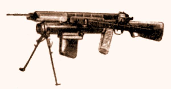 Второй образец Спрингфилдского арсенала