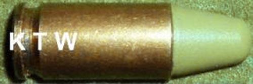 Пуля KTW