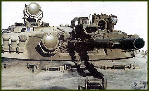 Комплекс вооружения БМП-3