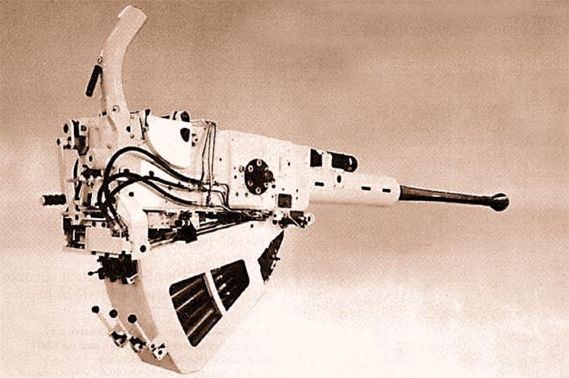 40-мм автоматическая пушка, предназначенная для установки на шведскую БМП CV-9040C