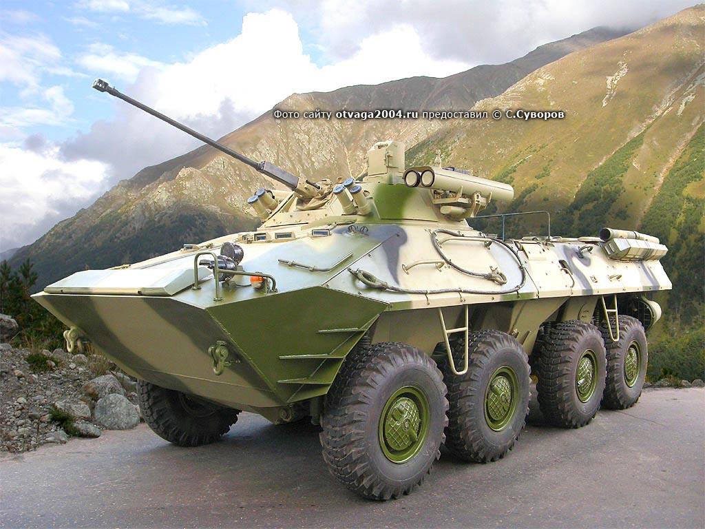 Новый российский БТР-90 с комплексом вооружения «Бережок»