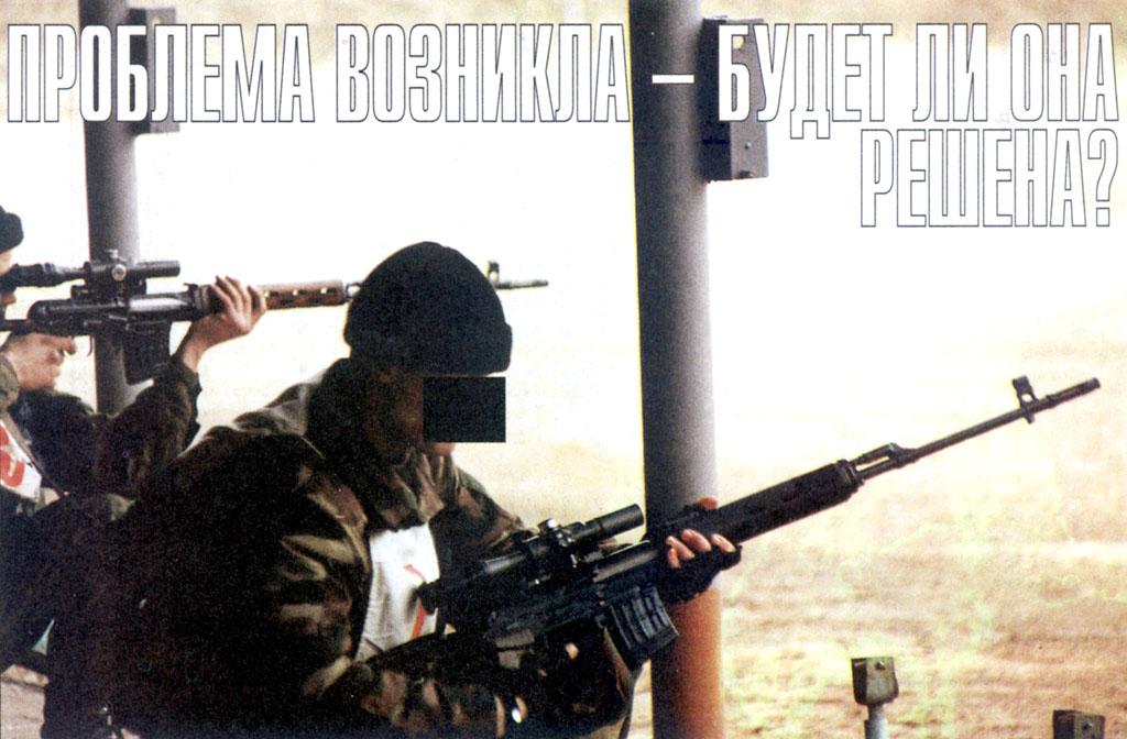 otvaga2004_sniping01