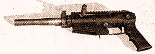 Ружье ХМ-26 в компактном варианте (имеется пистолетная рукоятка, адаптер для использования спецбоеприпасов для выбивания дверей со ствола снят)