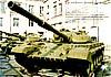 В Сирии в боях против террористов замечены танки «Урал»