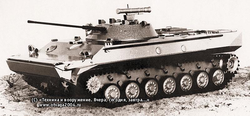 Макет БМД «Объект 937»