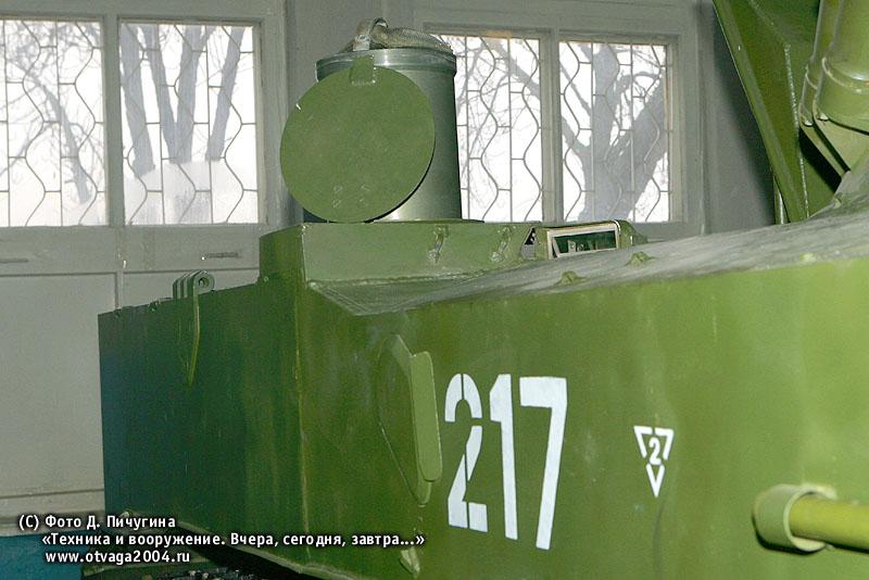 Воздухозаборная труба в выдвинутом положении