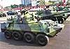 Секретные колесные танки острова Свободы