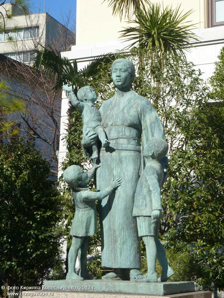 Памятник вдовам войны